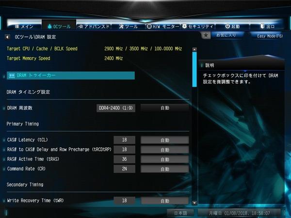 B250M-STX MXM_BIOS_11