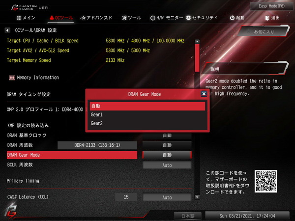 ASRock Z590 PG Velocita_BIOS_OC_22