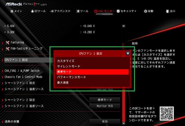 ASRock Fatal1ty X470 Gaming-ITX/ac_BIOS_10