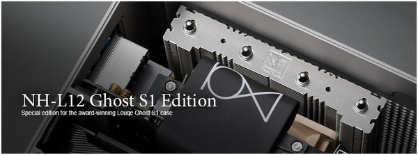 Noctua NH-L12 Ghost S1 Edition_top