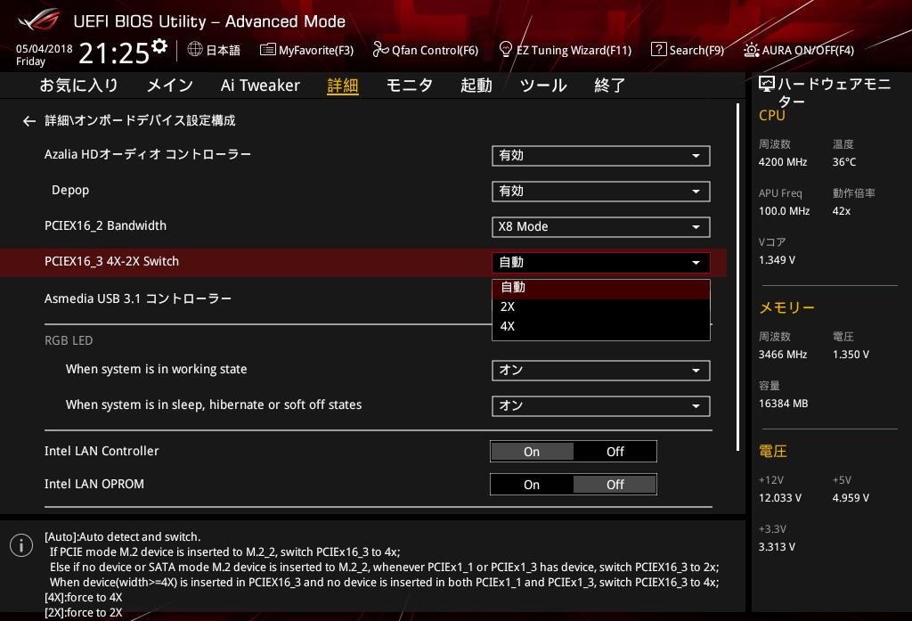 ASUS ROG STRIX X470-F GAMING_BIOS_14