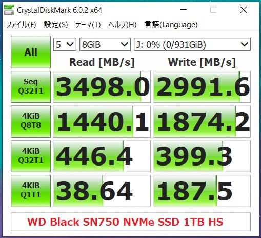 WD Black SN750 NVMe SSD 1TB HS_CDM