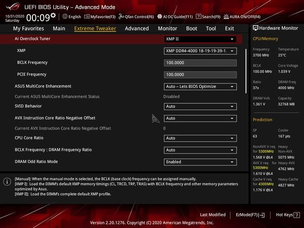 Crucial Ballistix MAX BLM2K16G40C18U4B_Z490_BIOS