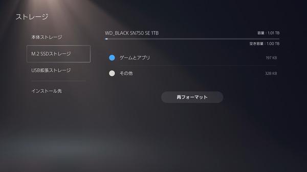 WD_BLACK SN750 SE 1TB_Volume_inPS5