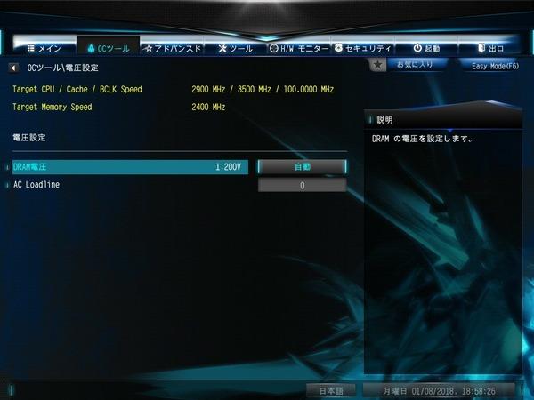 B250M-STX MXM_BIOS_13