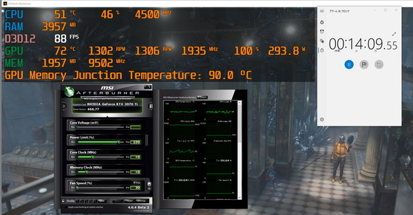 MSI GeForce RTX 3070 Ti SUPRIM X 8G_stress_manual