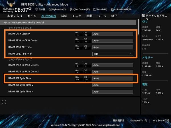 Intel_ASUS_memory-OC_4