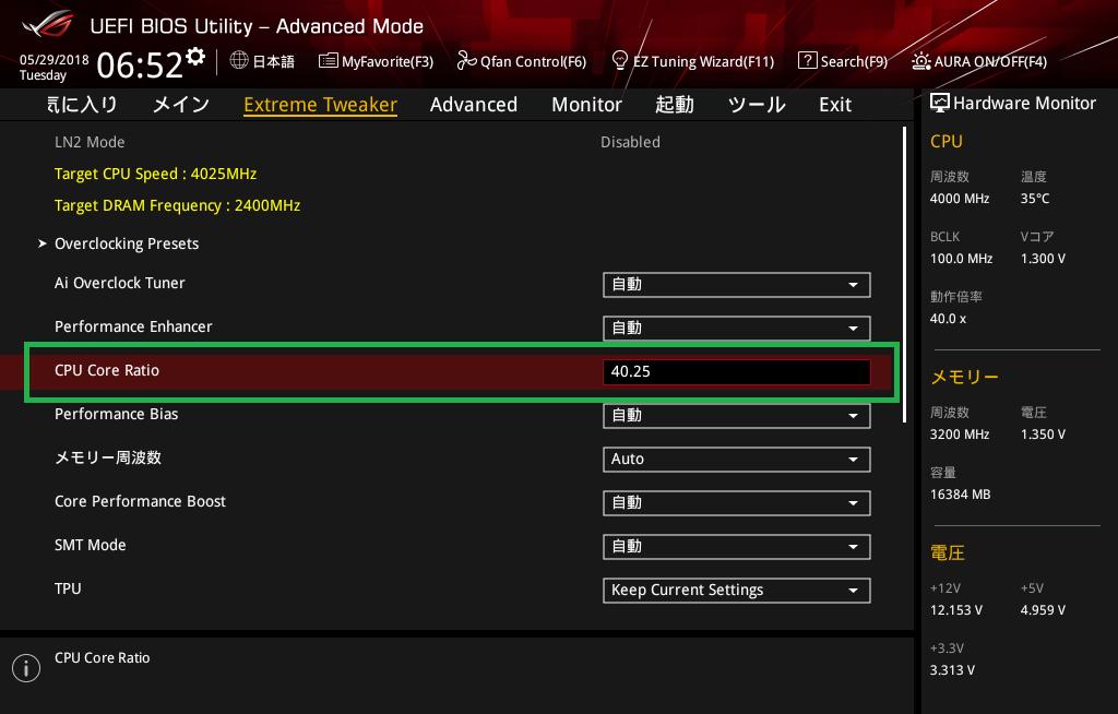 ASUS ROG CROSSHAIR VII HERO (Wi-Fi)_BIOS_OC_2