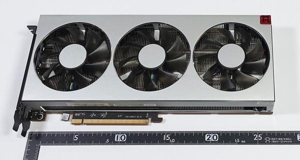 AMD Radeon VII review_06806_DxO