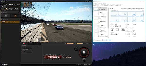 AVerMedia Live Gamer Ultra_Core i7 7700K