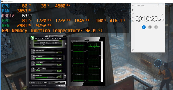 ZOTAC GAMING GeForce RTX 3090 AMP Extreme Holo_stress_manual