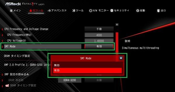 ASRock Fatal1ty X470 Gaming-ITX/ac_BIOS_OC_3