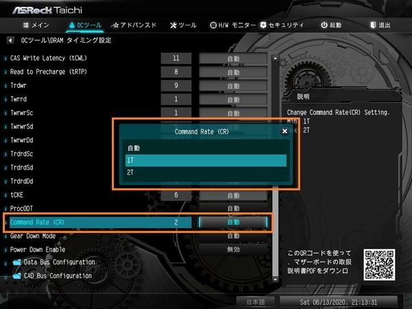 AMD_ASRock_memory-OC_5