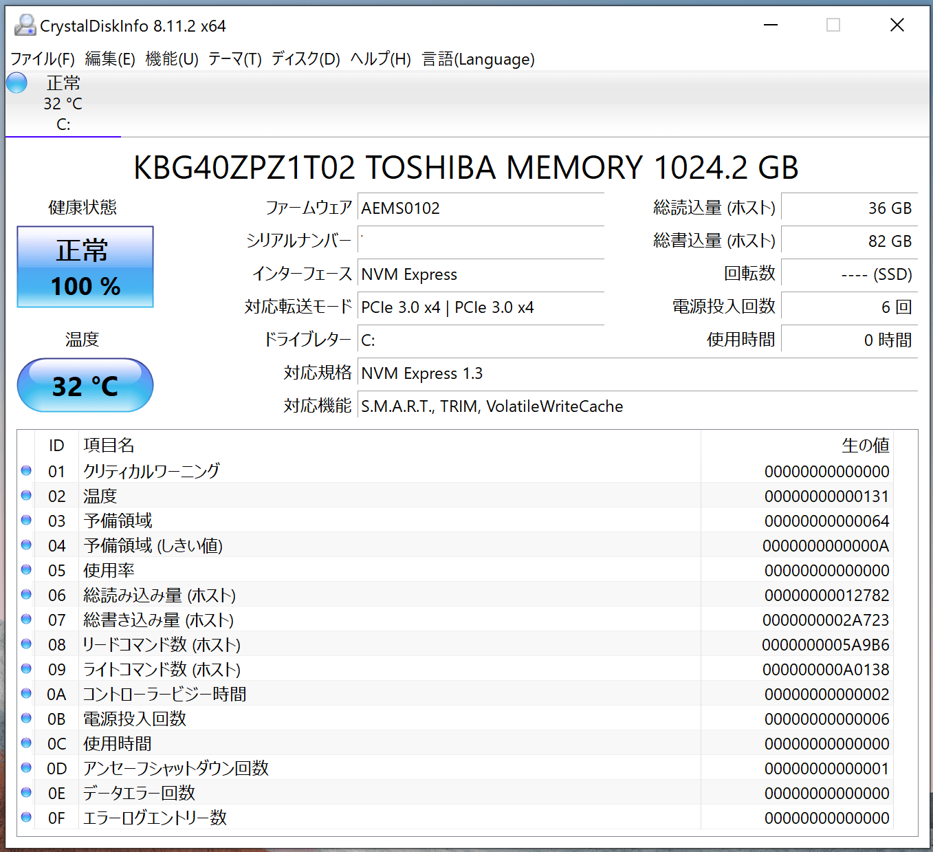 Surface Pro 7+ SSD 1TB_CDI