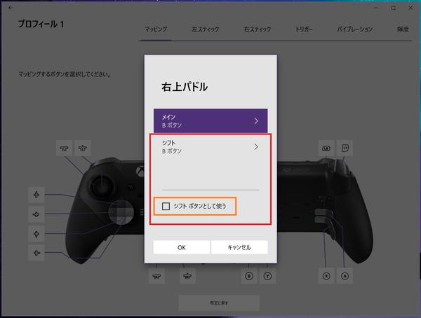 Xbox accessary_Elite2_custom_5