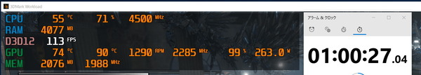 SAPPHIRE NITRO+ Radeon RX 6900 XT_stress