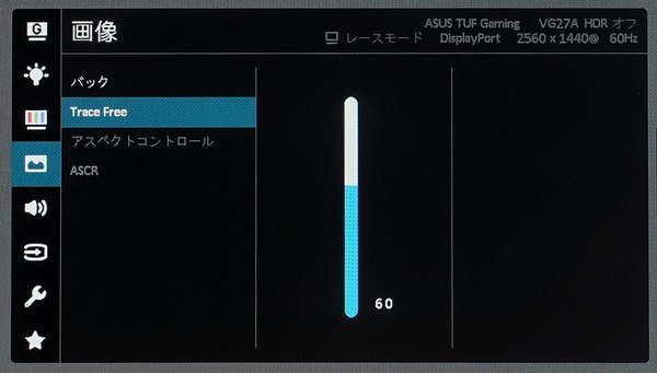 ASUS TUF Gaming VG27AQ_OSD_OverDrive