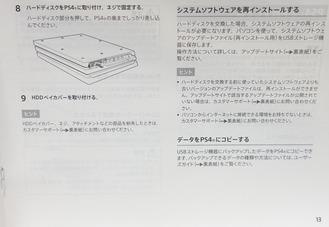 DSC01647