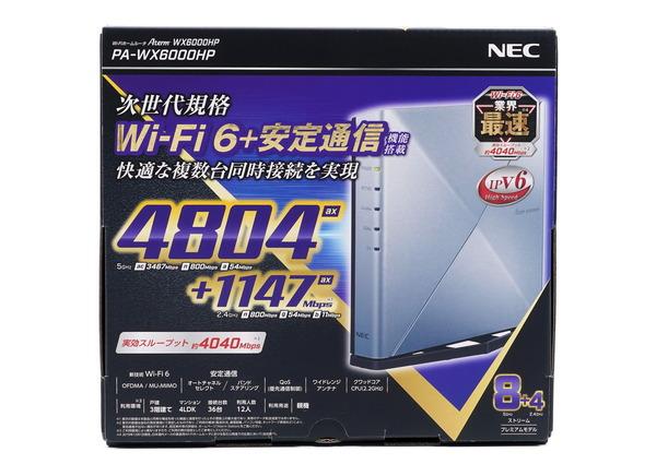 DSC06677_DxO