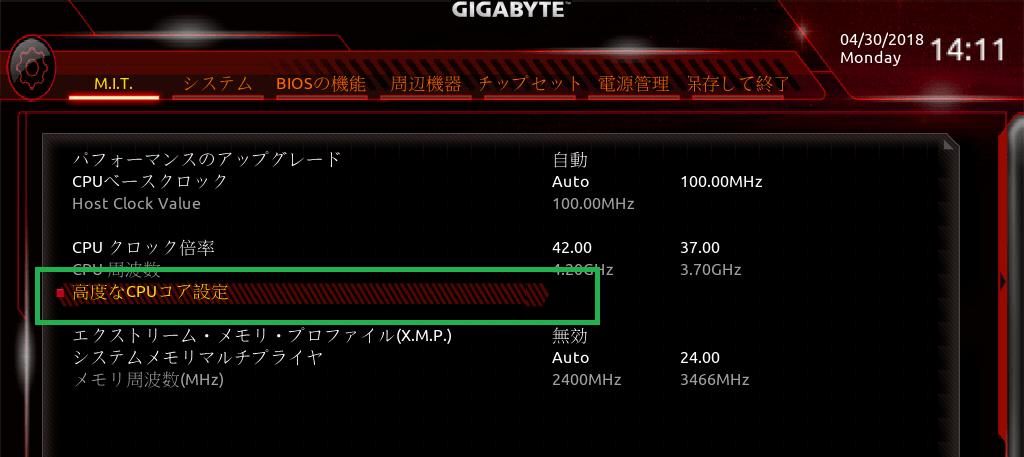 GIGABYTE X470 AORUS GAMING 7 WIFI_BIOS_OC_4