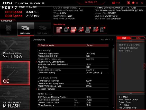 MSI MAG B560 TOMAHAWK WIFI_BIOS_OC_1