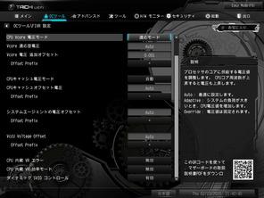 ASRock X299 Taichi CLX_BIOS_Powerlimit_disabled (2)
