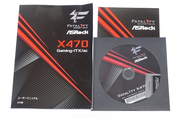 ASRock Fatal1ty X470 Gaming-ITX/ac review_06033