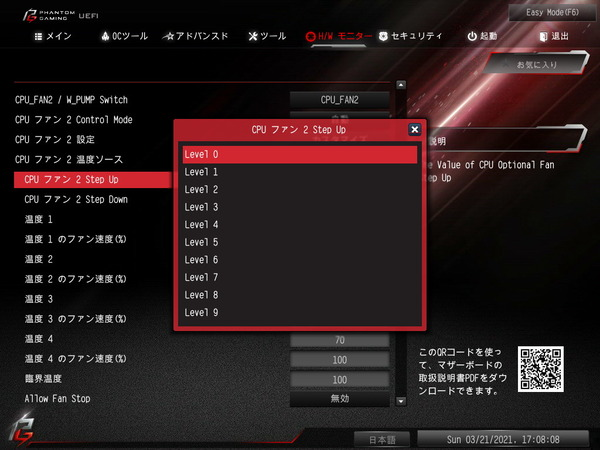 ASRock Z590 PG Velocita_BIOS_Fan_6