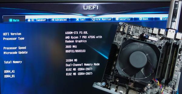 AMD Ryzen 7 PRO 4750G_Deskmini A300