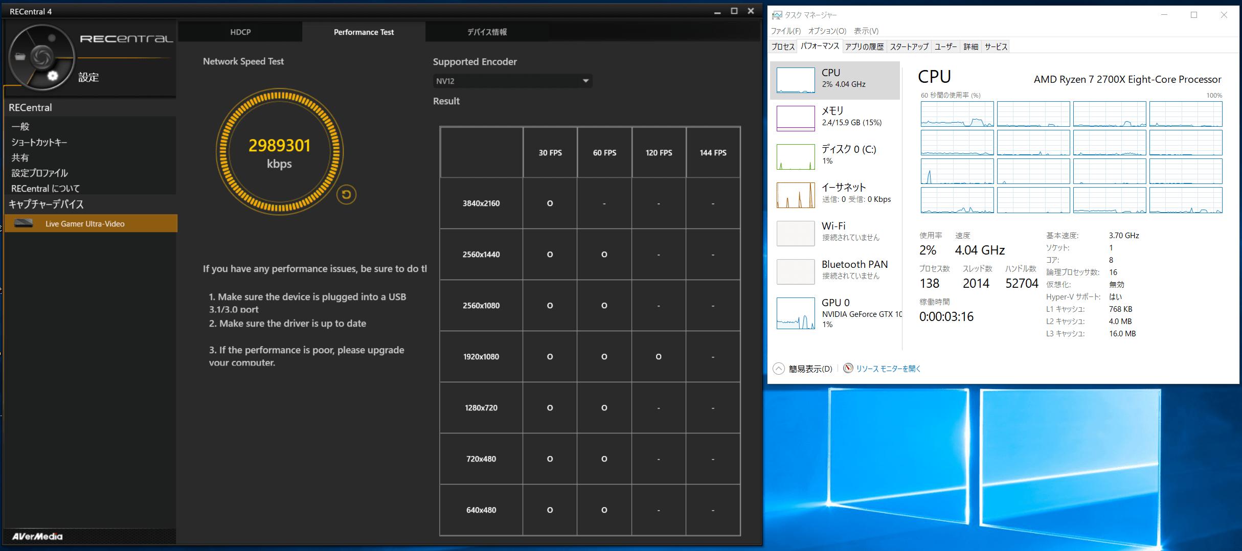 AVerMedia Live Gamer Ultra_Performance test_AMD X470