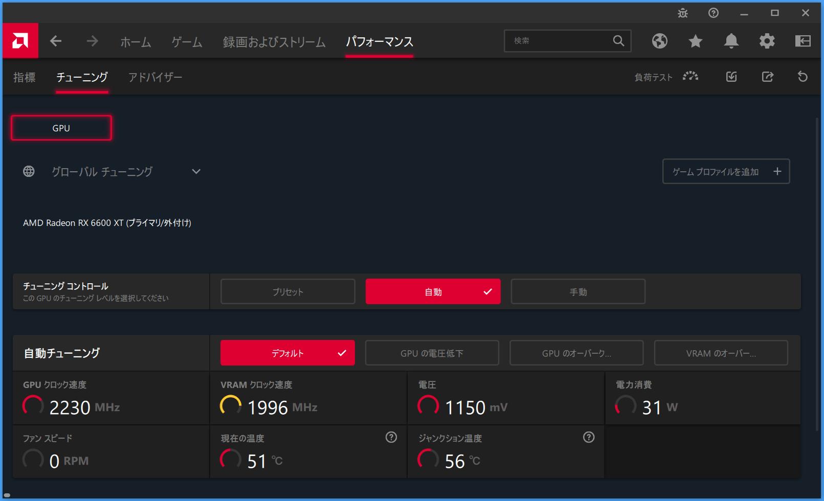 Radeon RX 6600 XT_Radeon-Setting_1