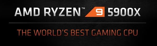 AMD Ryzen 9 5900X_The World's Best Gaming CPU
