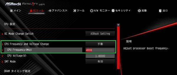 ASRock Fatal1ty X470 Gaming-ITX/ac_BIOS_OC_2