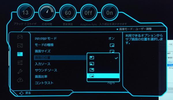 Samsung Odyssey G9 review_04197_DxO
