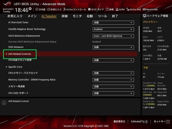 ASUS ROG STRIX Z590-I GAMING WIFI_BIOS_OC_10