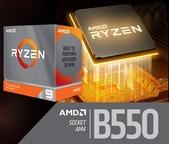 Ryzen9-B550_Problem
