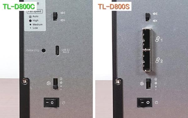 QNAP TL-D800C / TL-D800S review_04650_DxO-horz