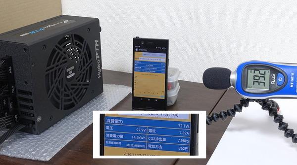 FSP Hydro PTM PRO 850W review_06754_DxO