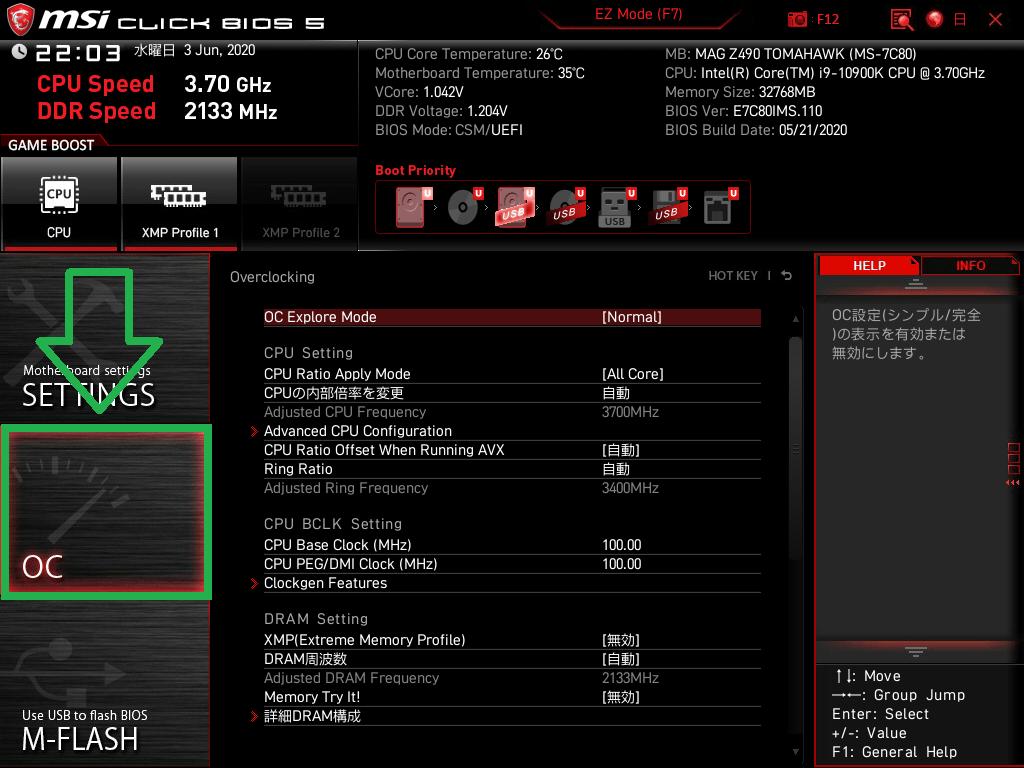Intel_MSI_memory-OC_1