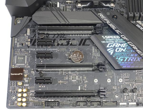 ASUS ROG STRIX X470-F GAMING review_05654