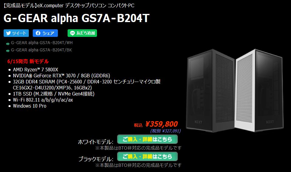 GS5A-A204T