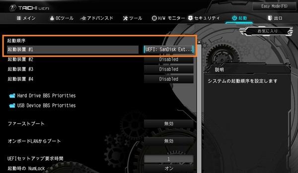 ASRock X299 Taichi CLX_BIOS_8