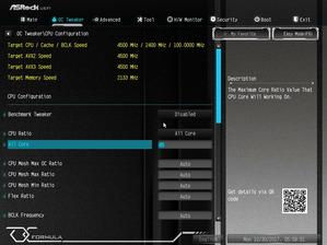 Core i9 7980XE 4500MHz_BIOS (1)