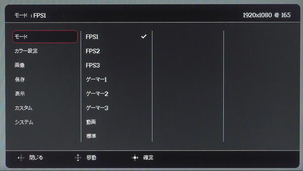 ZOWIE XL2731K_OSD_menu (1)