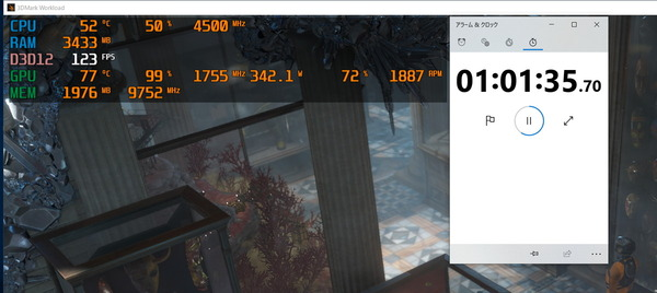 ZOTAC GAMING GeForce RTX 3090 Trinity_temp_stress