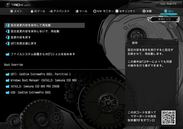 ASRock X299 Taichi CLX_BIOS_3