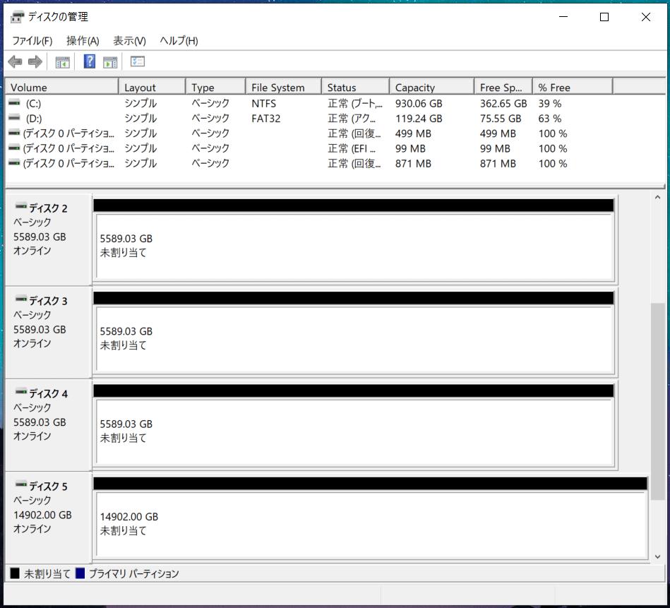 QNAP TL-D800C-S_Volume