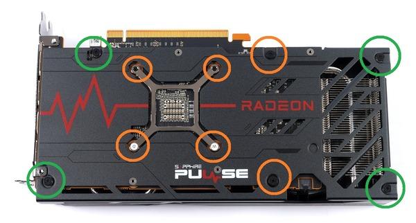 SAPPHIRE PULSE AMD Radeon RX 6600 XT GAMING OC 8G GDDR6 review_06773_DxO