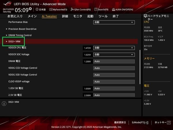 ASUS ROG Crosshair VIII Dark Hero_BIOS_OC_11