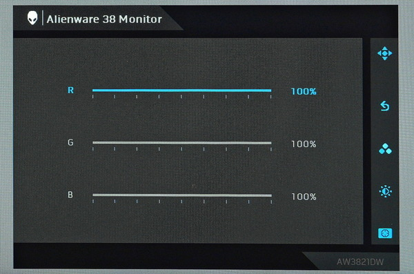 Alienware AW3821DW_OSD_Color (3)
